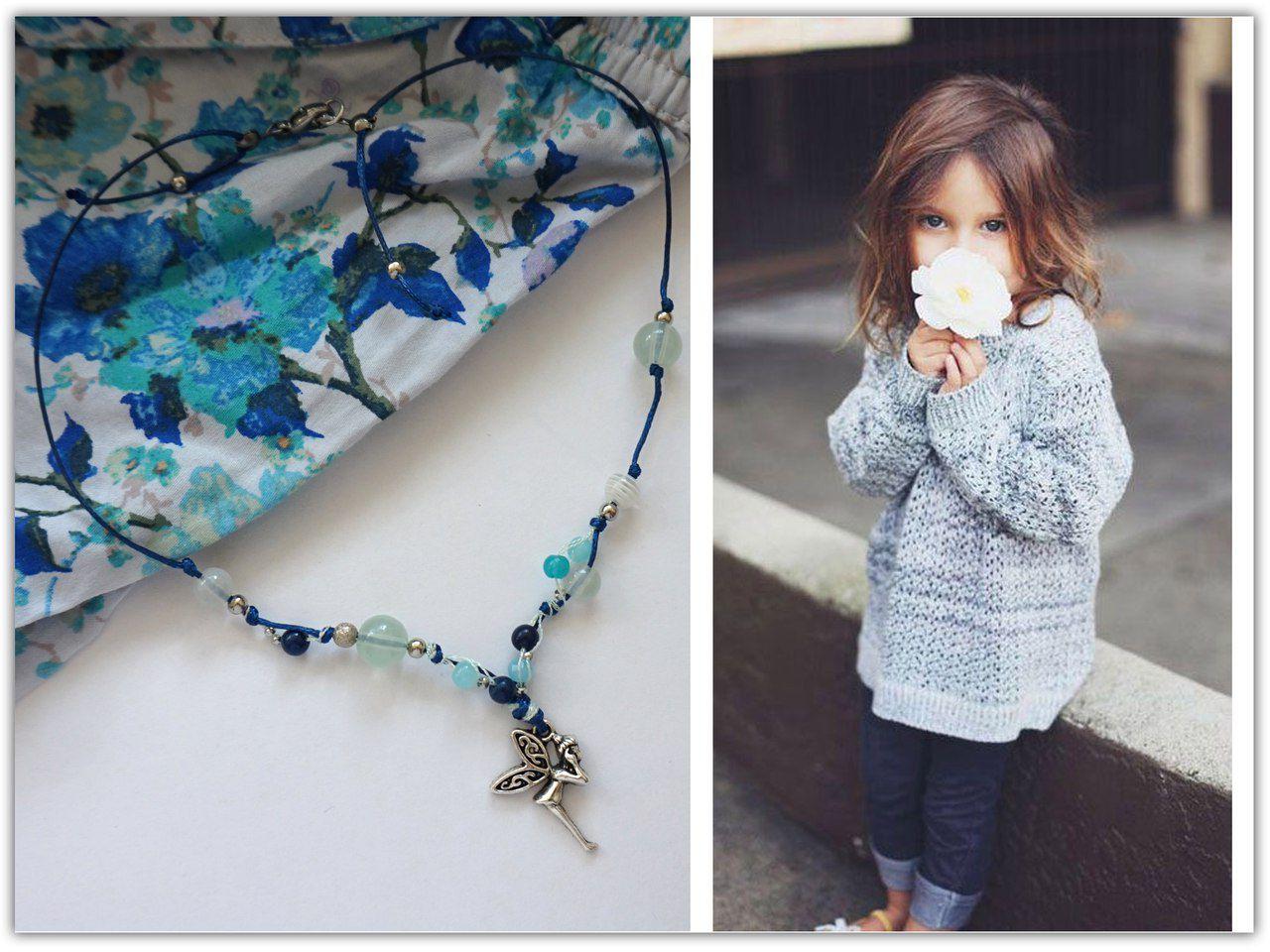 подарокребенку детскиеукрашения украшениедлятебя детскаябижутерия украшение