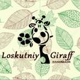 Loskutniy Giraff
