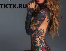 Татуировки и Пирсинг