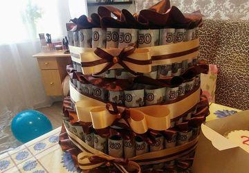 Валютный торт)