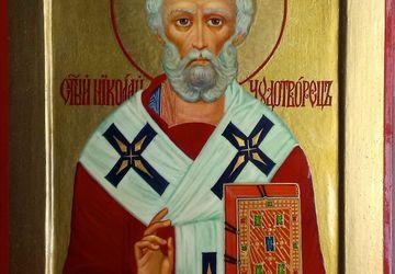 Икона Святой Николай Чудотворец.