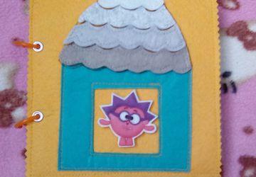 Книжка из фетра для развития деток!