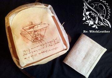 """Комплект рюкзак и пенал """"Планэр"""""""