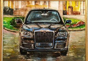 Картина маслом «Автомобиль AURUS»