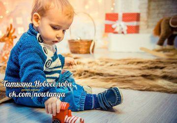 свитерок для маленького мужчины