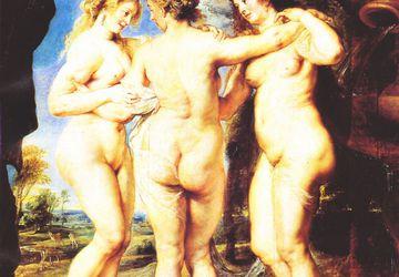 Три девушки