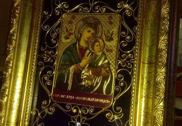 Православные подарки, подарки к 8марта !!!