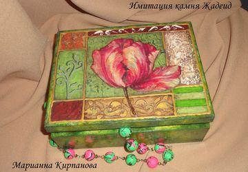 Шкатулка с имитацией священного камня Жадеид с объемным рисунком