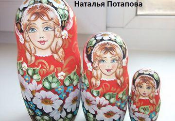 "Матрешка "" Девочка с ромашками "" 5 м"
