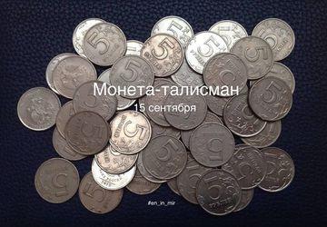 Делаем 5 денежных талисманов