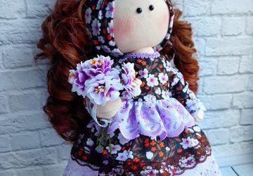 Кукла Лето
