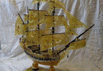 Янтарный корабль