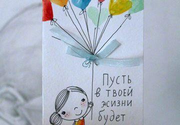 Акварельная открытка с бантиком
