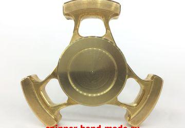 Спиннер (spinner) ручной работы / Металлический / Латунь