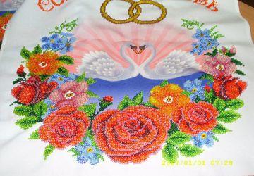 Свадебный рушник, вышитый бисером
