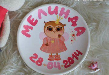 Тарелочка с ручной росписью