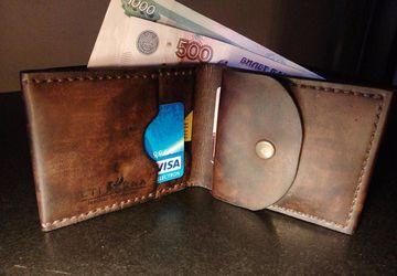 Небольшой мужской кошелек с отделом для мелочи