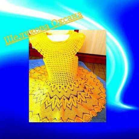 ажурное крючком платье
