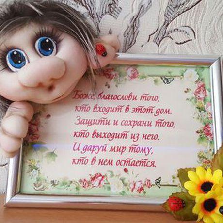 фоторамка кукларучнаяработа панно подарок