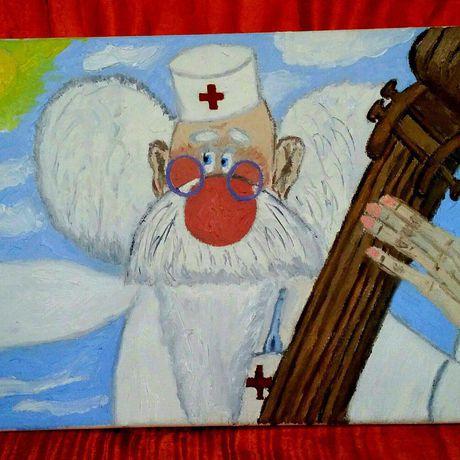 талисман борода душа музыка солнце сюрприз айболит доктор символ гитара очки масло картина подарок