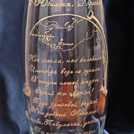 ручнаягравировка ювелирнаяработа гравировканавазе handmade надпись глобус география чтоподарить ваза подароклюбимой подарки праздник гравировка гравировканастекле подарокбабушке юбилей подарокнаюбилей подарокженщине ручнаяработа исмагравер амелия гравировкапостеклу подарок