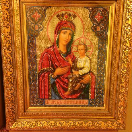 икона свято дом подарок