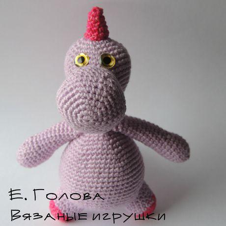дракоша игрушки дракончик дракон