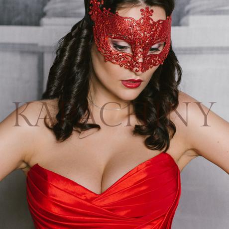 платьекрасное капачини premiereperformance платьевечернее kapachiny платье