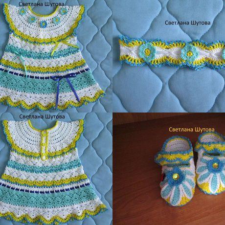 девочки одежда туфельки вязание обувь ручнаяработа крючком платье подарок дети
