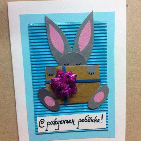 открытка малыши крождениюребенка дети
