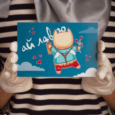 знаквнимания сюрприз iloveyou ятебялюблю признаниевлюбви открытка подарок
