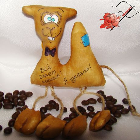 кофейныеигрушки чердачныеигрушки позитив handmade ручнаяработа