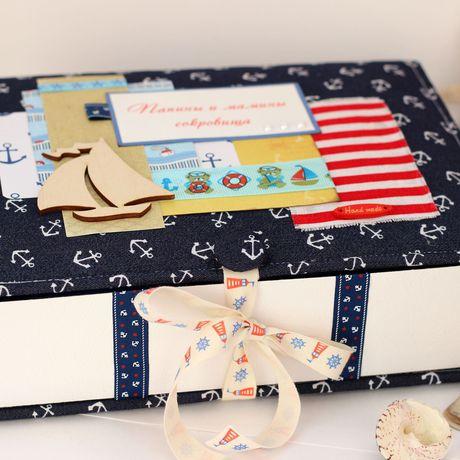 на выписку подарки морской сокровищница новорожденным мамины скрап скрапбукинг маминысокровища стиль сокровища подарок