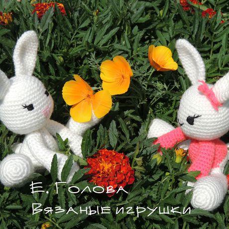 игрушки подарки заяц зайцы