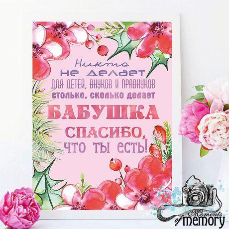постер коллаж метрика открытка декоринтерьера