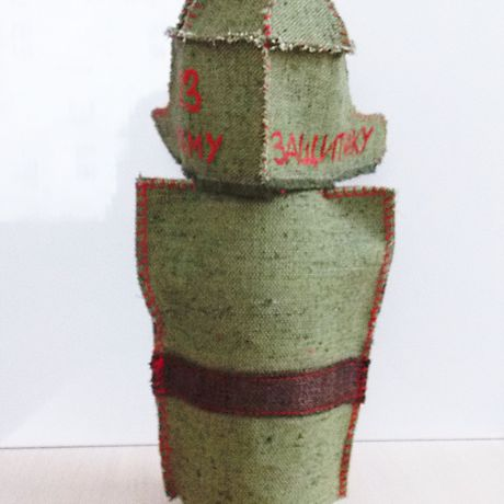буденовец февраля 23 бутылку одежда мужчине на подарок