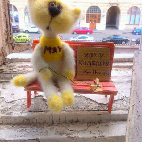 кот оригинальныйподарок handmade питерскиекоты коты питер катеринаникитина ручнаяработа сухоеваляние хендмейд шерсть подарок
