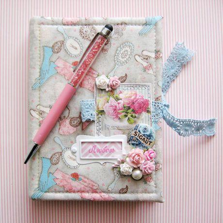 романтика личныйдневник записнаякнижка нежность подарок
