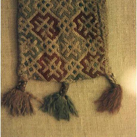 реконструкция вышивка сумочка handmade чехол