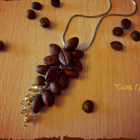 зерна глина серьги браслет кофе полимерная ручная работа кулон подарок