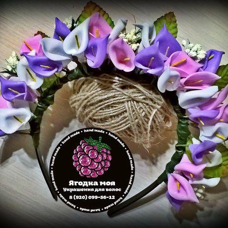 изцветов украшение ободок свадебный аксессуар венок цветы