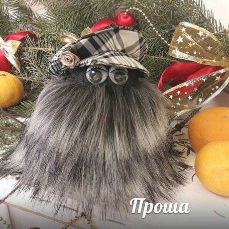 подарки оберег handmade мех ручная работа домашнийочаг домовые праздники
