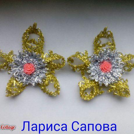 яркие нарядные тесьма hand made праздник