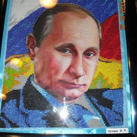 портрет бисером путин