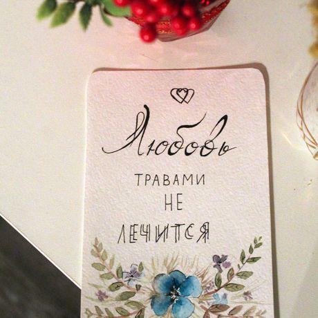 подарки открытки ручнаяработа