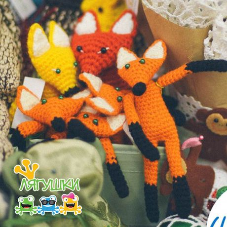 мягкаяигрушка лисичка crochet детям лиса softtoy лисичкасестричка фырфыр рыжеечудо fox stuffedtoy redfox kidstoy трилягушки вязанаяигрушка