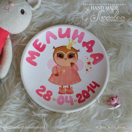 art новорожденному тарелки тарелочка росписьвручную росписьпокерамике artwork ярисую рисунокназаказ метрика 38weeks 38неделя рисунок керамика подарок