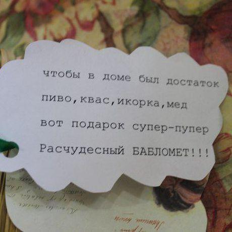 талисман веник амулет оберег handmade хэндмейд символ подарок