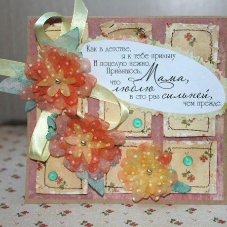 handmade юбилей открытка 8марта событие мама праздник поздравление деньрождение ручнаяработа подарок
