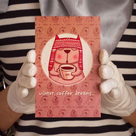 открытка знаквнимания сюрприз кофе мечты cofe dreams зима подарок winter
